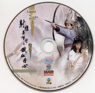 Anh Hung Xa Dieu 1983 - Phim Bo Hong Kong TVB Blu-ray - US LONG TIENG