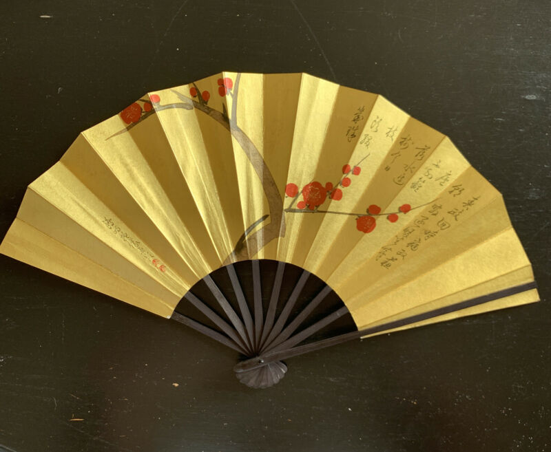 JAPANESE HAND FAN CHERRY BLOSSOMS MADE IN JAPAN VINTAGE