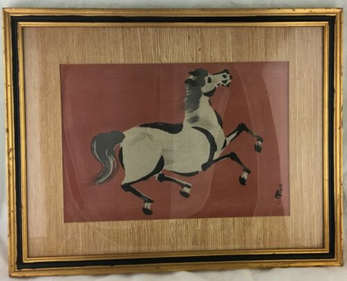 VINTAGE CHINESE OR JAPANESE ASIAN HORSE WATERCOLOR PAINTING OR PRINT SIGNED