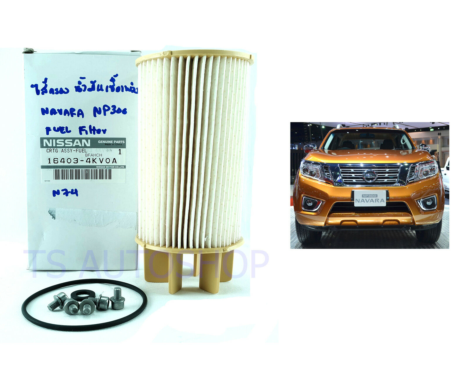 Genuine Fuel Filter Replacement Fits Nissan Navara Np300 D23 Disel Mercedes Benz For 2 4wd 2015 On