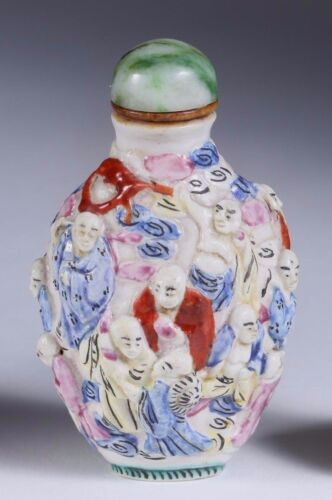 China Chinese Lohan Decor Relief Porcelain Snuff Bottle Qianlong ca. 18th c.