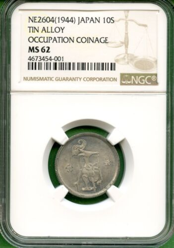INDONESIA  1944   10 S  NGC MS 62  JAPAN OCCUPATION COINAGE TIN ALLOY  VERY RARE
