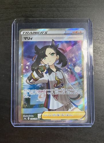 Pack Fresh Marnie Full Art Shiny Star V PSA 10  - $250.00