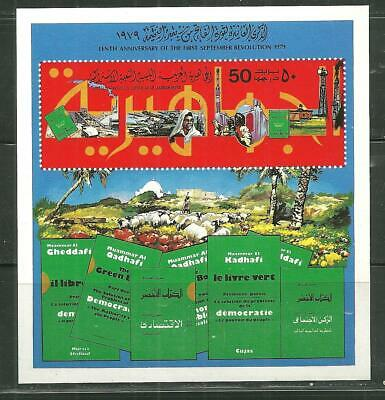 LIBYA 825 MNH SOUVENIR SHEET SEPT. 1ST REVOLUTION 10TH ANNIVERSARY