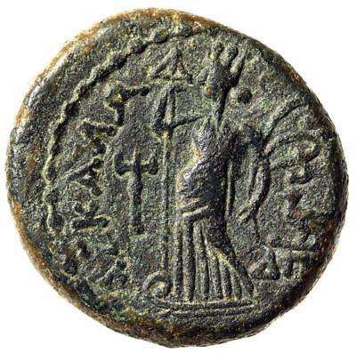 "Titus AE23 ""Tyche-Astarte, Trident"" Judea Ascalon 80-81 AD Scarce Good VF"