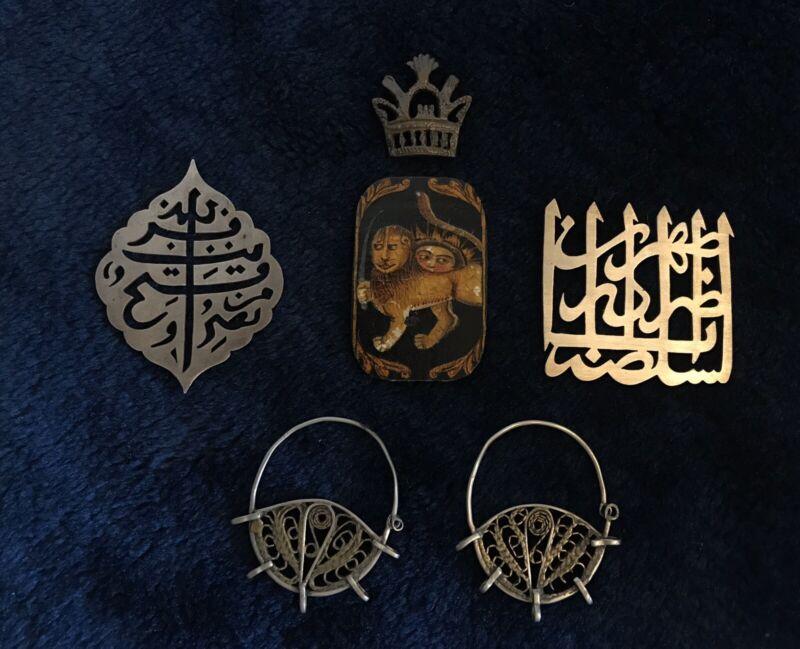 Antique Qajar Silver قاجار