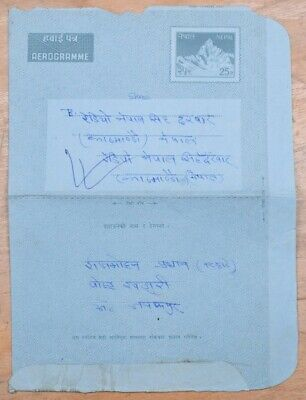 MayfairStamps Nepal 25p Mountains Addressed & Content Used Stationery Aerogramme