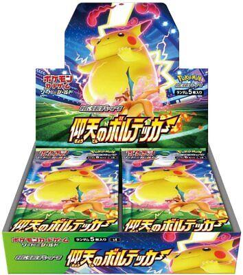 Japanese Pokemon Card Booster Box Astonishing Voltecker Promo V-MAX Pikachu
