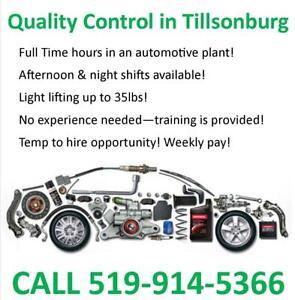 Immediate General Labour Positions in Tillsonburg! Apply now