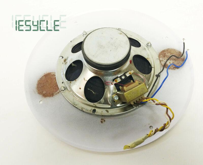 "8"" Suspended Ceiling Speaker /w Box and brackets 70V - Atlas / Soundolier"