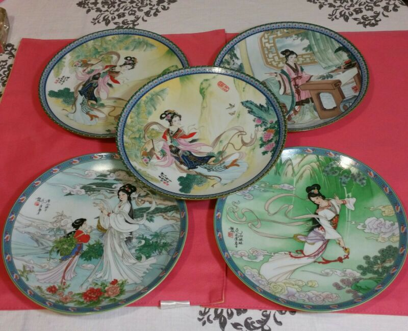 Vintage  Chinese Imperial Jingdezhen Porcelain Plate 8.5