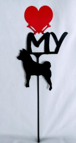 Shiba Inu Love (heart) Yard Sign Metal Silhouette Made in the USA