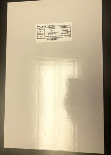 Polyester Laser Plate 12 x 18 double sided 10,000 impressions  80030