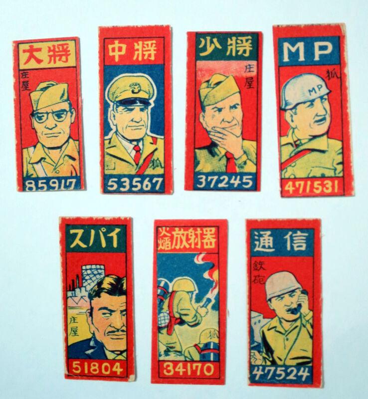 Lot of 7 Japanese World War II Menko Cards Officers Eisenhower Vintage Military