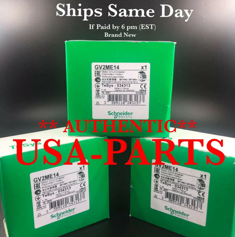 GV2ME14 Schneider Electric *New In Box* Ships Same Day AUTHENTIC Made in France