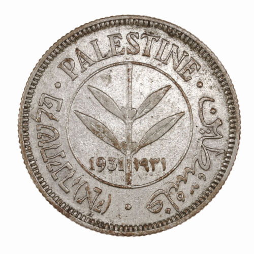 Raw 1931 Palestine 50 Mils Uncertified Ungraded Palestinian Silver Coin