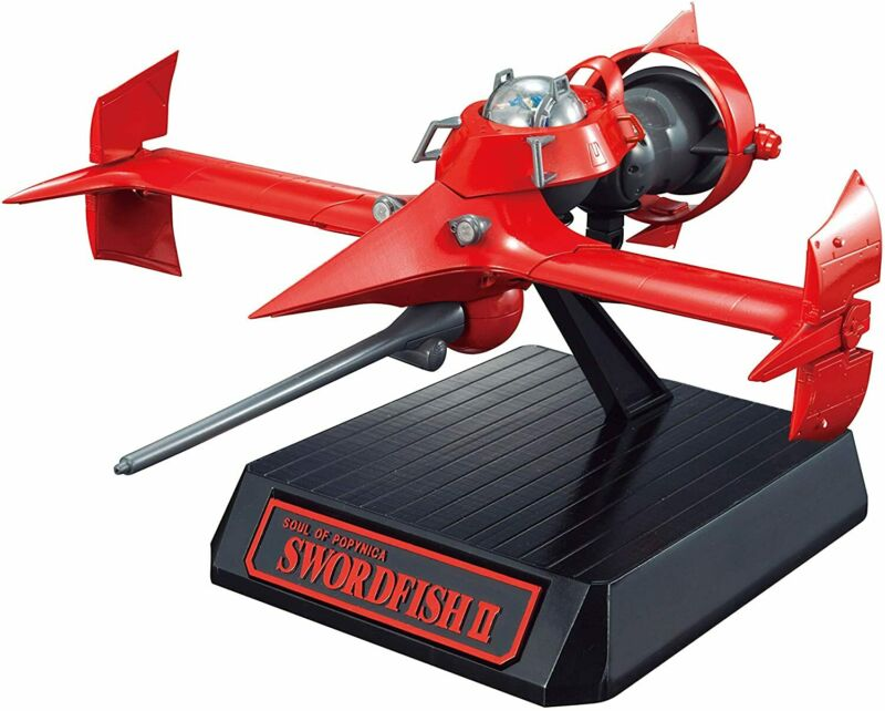 *NEW* Cowboy Bebop: Swordfish II Popinika Spirits Action Figure