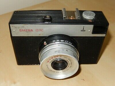Lomo Smena 8M Lomography 35mm Film Camera Russia With Case Russian