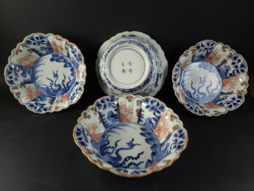 Set Four Antique Japanese Imari Scalloped Rim Bowls Four Character Marks 19th C