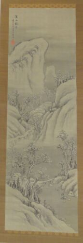 Antique Japanese Ink or Watercolor Landscape Mountain Scene Signed Seal