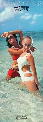 Original Vintage Poster 1960s Unitika Japanese Swimsuit Bathing Suit Ocean Girls
