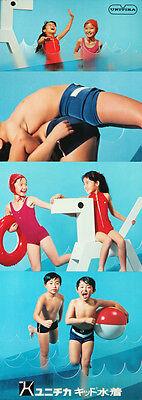 Original Vintage Poster 1960s Unitika Japanese Swimsuit Bathing Suit Ocean Kids