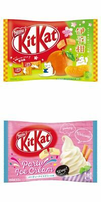 Halloween Kit Kat Flavor ( japanese kitkat  mini kit kats NEW party ice cream &citrus flavor 24P)