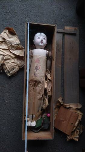 "Old Era Antique Large Japanese Ichimatsu Doll 32"" With Wooden Box And Stand"