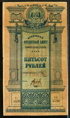 Russia 1919, Central Asia 500 Rubles, S1172, aVF