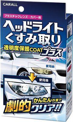 Carall Headlight Kusumitori Cleaner Whitening Lights Restoration Kit JAPAN