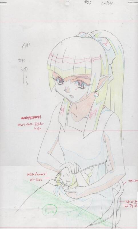 Anime Genga not Cel Tenchi 2 pages #303
