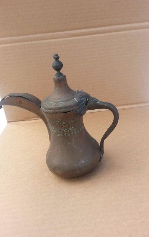 Antique Vintage Arabic Islamic Mid East Dallah ??? coffee Pot Bedouin Engraving