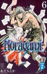 Noragami 06 von Adachitoka (2014, Taschenbuch) günstig kaufen
