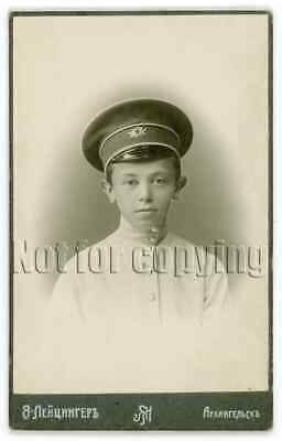1900s Nice Guy Gymnasium Student Cap Tsarism Leizinger Russian Antique photo