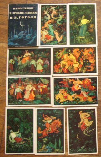 Lot 16 Russian Child SET Fairy-tale Gogol Illustration mysticism Kid card Old VT