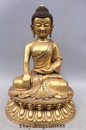 "21"" Tibet Purple Bronze 24K Gold Shakyamuni Sakyamuni Amitabha Buddha Statue"
