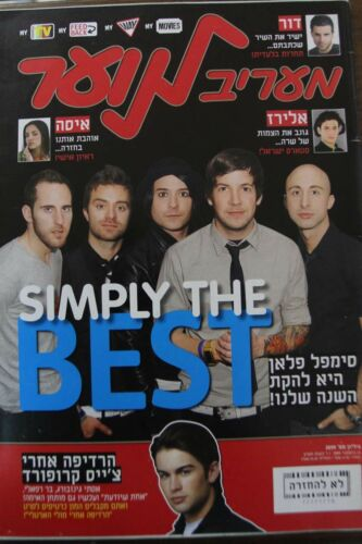 Simple Plan Pierre Bouvier Israeli Rare Magazine 2009 Chace Crawford