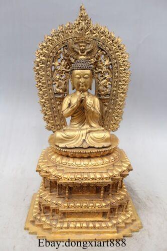 "19"" Tibet Tibetan Temple Bronze 24K Gold Seat Shakyamuni Amitabha Buddha Statue"
