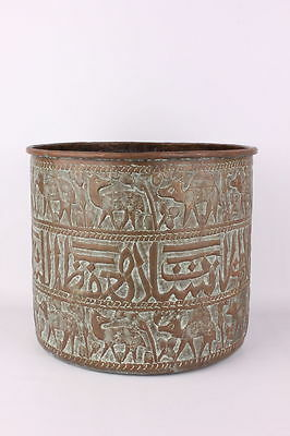 Großes Gefäß mit Elefanten Kamelen und Löwen, Kupfer getrieben, Ägypten um 1900