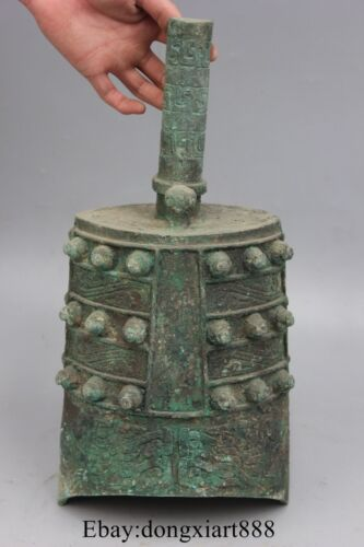 """19"""" Chinese Bronze Royal Musical Instruments Chimes set Dragon bells Bell"""