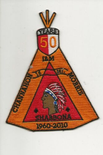 RAINBOW COUNCIL / I&M 16 MILES / 50 YEARS /  T P - Boy Scout BSA A132/7-24
