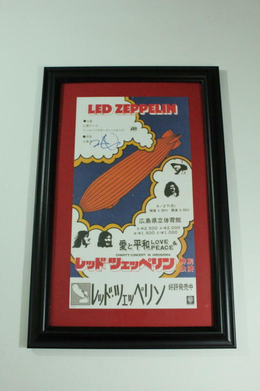 ROBERT PLANT SIGNED AUTOGRAPH FRAMED CONCERT TOUR POSTER LED ZEPPELIN, VERY RARE