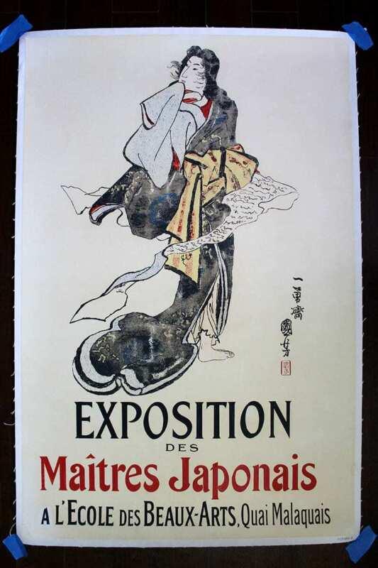 Exposition Des Maitres Japonais - Art by Cheret (1900