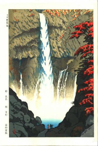Ukiyo-e Japanese Woodblock Print Kasamatsu Shiro Nikko Kagen Falls Taki Showa EX