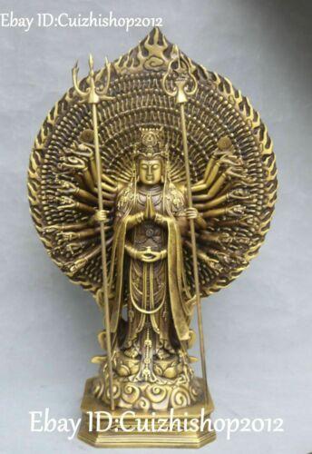 "21"" China Pure Bronze 1000 Arms Avalokiteshvara Goddess Water Kwan-Yin statues"
