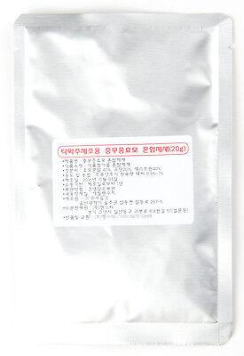 Specialized Yeast for Makgeoli Fermentation Starter Korea Liquor Nuruk 20g 0.7oz
