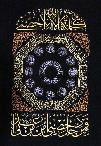 Islamic Shia Embroidery For Ahlulbait Names On Rich Black Velvet- FREE Shipping