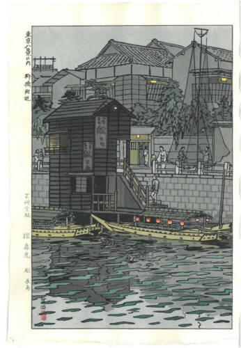Ukiyo-e Japanese Woodblock Print Kasamatsu Shiro Yanagibashi Reproduction Showa