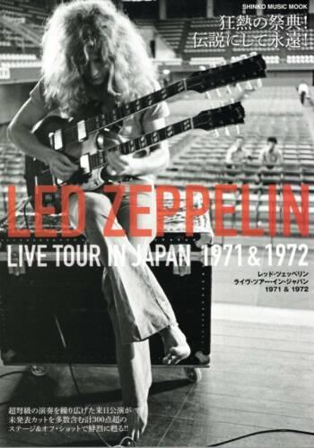 LED ZEPPELIN  / 1971& 1972  JAPAN TOUR  PHOTO BOOK