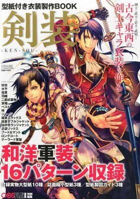 """Ken Sou"" Costume design pattern book Swordsman COSPLAY MODE Manga Anime Game"